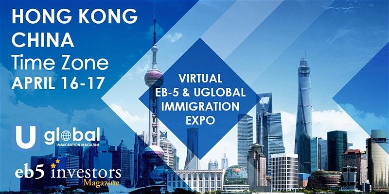 Uglobal Virtual Expo Logo